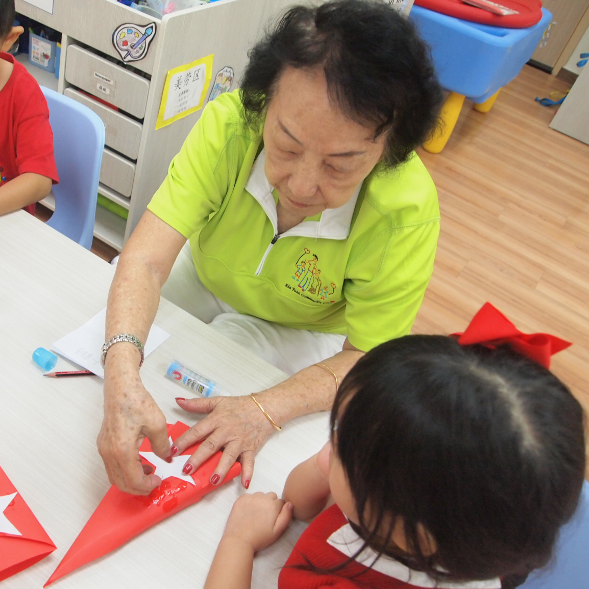 Community Collaboration at Xin Yuan Community Care