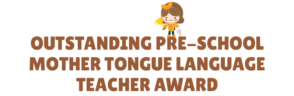 Outstanding Preschool Mother Tongue Language (MTL) Teacher Award By Ministry of Education
